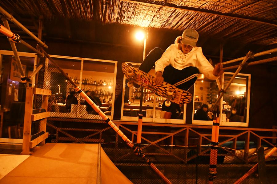 skatebord-ramp